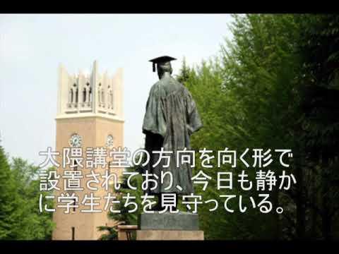 勝手に名曲アルバム 早稲田大学 校歌
