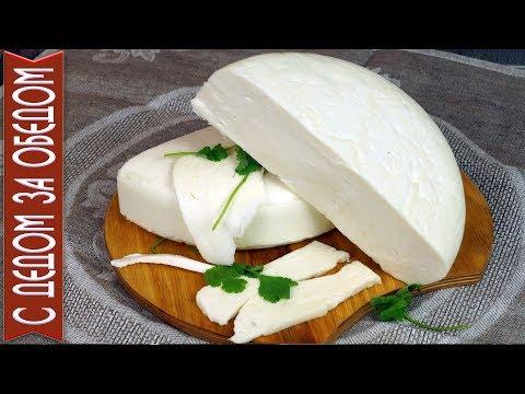 Рецепт сыра сулугуни в домашних условиях