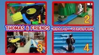 トーマスプラレール対決【223系 VS ハイパーガーディアン アンビュライ...