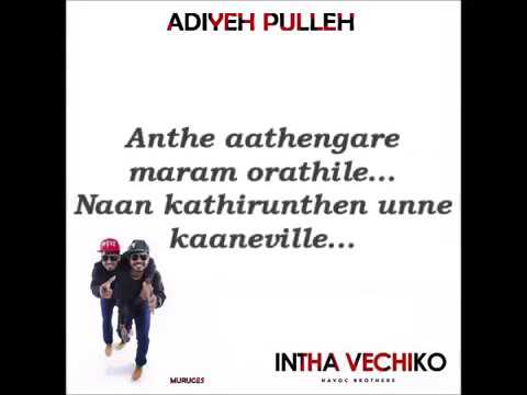 Adiye pulla lyrics video song