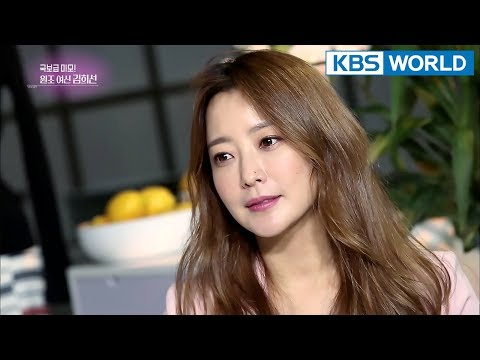 Interview with Kim Heesun [Entertainment Weekly/2018.02.05]
