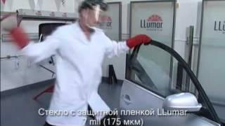Испытания защитных пленок Ллюмар  при взломе