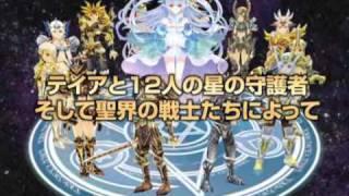 """2010年8月に実装された女神""""テイア""""と""""カデナ""""もクエストに登場。 ルーセントハート公式サイト:http://lh.gamania.co.jp/ 【新クエストのプロローグ..."""