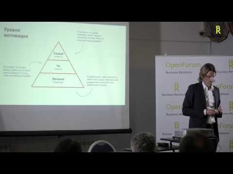 видео: Артем Агабеков. Выступление в business relations. Встречи с успешными предпринимателями