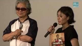2010年2月の第60回ベルリン国際映画祭で寺島しのぶさんが最優秀女優...