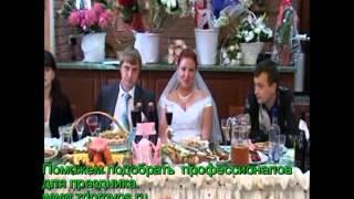 Свадьба 15-25 человек.(, 2015-05-15T07:23:57.000Z)