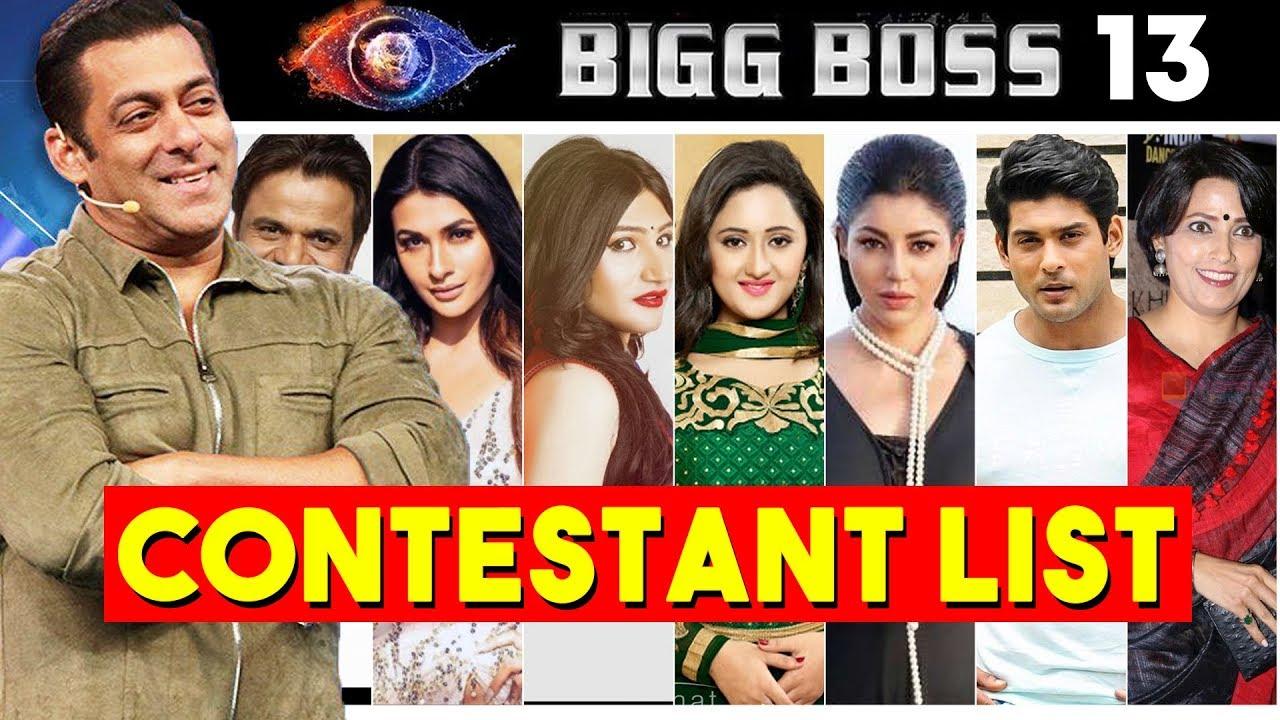 Bigg Boss 13 Contestants List Meghna Malik Debina Bonnerjee Sidharth Shukla Salman Khan S Show