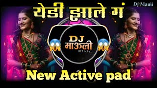 येडी झाले गं | New Active pad Mix | Yadi Zale G | Old Marathi Dj Song | Dj Mauli Official