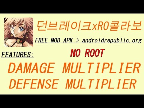 던브레이크xRO콜라보 DawnBreak X RO FREE MOD APK
