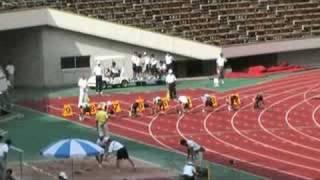 2008年第52回兵庫県総体 1年男子100m決勝