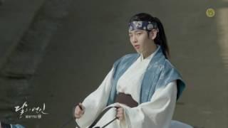 「月の恋人 - 歩歩驚心:麗」第2話予告…
