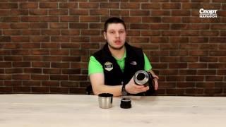 Термос Thermos - SK2020 Matte Black King. Обзор