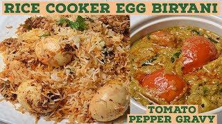 Rice Cooker Egg Biryani with Tomato  Gravy -  Egg Biryani in Rice Cooker - Easy Egg Biryani Recipe