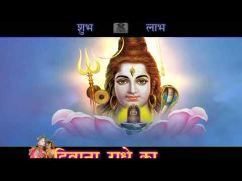 CHHATTISGARHI BHAJAN GEET-बम बम लहरी-आकाश राणा-CG SONG-NEW HIT VIDEO 2017-AVM STUDIO 2017
