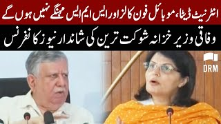Shaukat Tarin Press Conference Today | Part 2 | 12 June 2021 | Express News | ID1F