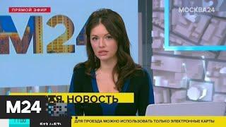 В Подмосковье за сутки зафиксирован 631 новый случай заражения коронавирусом - Москва 24