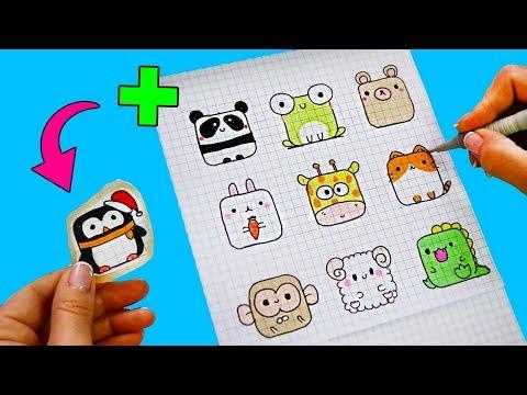 10 Квадратных животных ПО КЛЕТОЧКАМ! Рисуем и делаем НАКЛЕЙКИ!!
