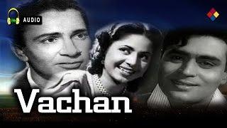Ek Paisa De De O Baabu | Vachan 1955 | Mohammed Rafi | Asha Bhosle.
