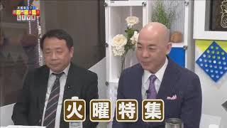 2018年9月25日「帰化」「NHKは在日・外国籍・帰化の職員の数を明かさない」