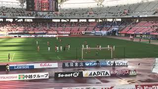 アルビレックス新潟 FC町田ゼルビア 61分 背番号16 渡邉 新太 選手のPK...