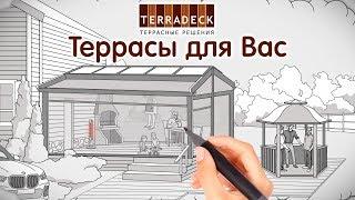 Как построить террасу для дома и дачи. #терраса #строительствотеррасы