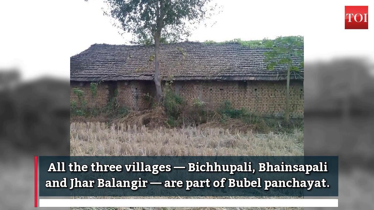 Smallest Village In Odisha