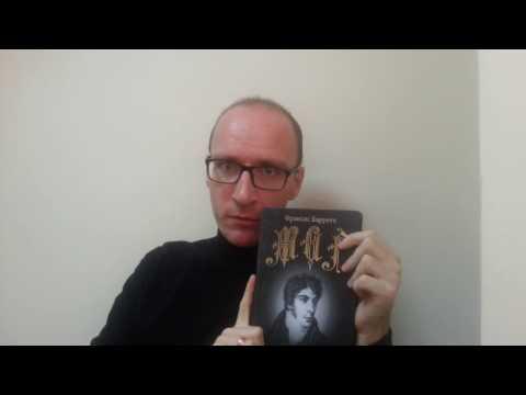 Книги по Магии. Обзор 1: Западное