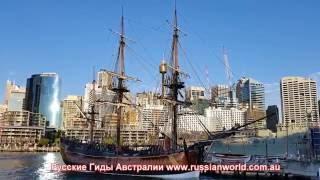 Частный тур по Сиднею с русским гидом - www.russianworld.com.au(Сидней – самый большой и густонаселенный город Австралии. Здесь есть все: пляжи и небоскребы, музеи и ночны..., 2016-08-16T09:25:10.000Z)