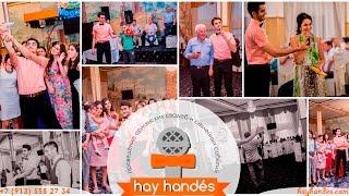 hay handes: армянский ведущий на свадьбу или семейное событие (тамада на армянскую свадьбу)(, 2015-10-17T08:00:21.000Z)
