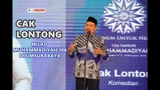 CAK LONTONG - MILAD MUHAMMADIYAH 106 DI UMSURABAYA