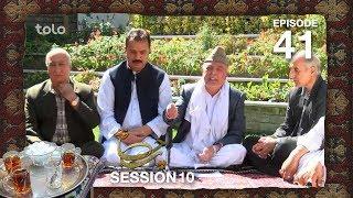 چای خانه - فصل ۱۰ - قسمت ۴۱ / Chai Khana - Season 10 - Episode 41