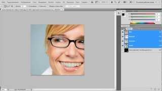 Урок Photoshop - Отбеливание зубов