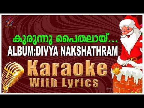 Super Hit Christmas Carol Song Karaoke with Lyrics   Album Divyanakshathram   Song Kurunnu