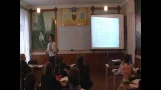 урок 5 кл  Словосполучення  Речення  Відмінність сл ня від слова, його форми та речення