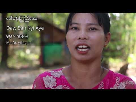 The Women of Dawei, Myanmar