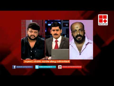 Kerala State Film Awards Announced; Editor's Hour