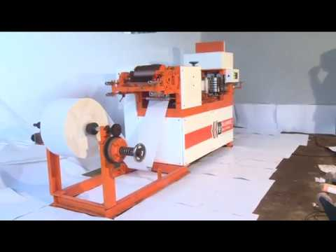 Tissue paper making machine by Rajshree enterprise Narol Ahmedabad