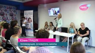 Открытие школы телевидения Hello TV  в Краснодаре.(, 2012-10-07T15:32:14.000Z)