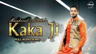 Kaka Ji  (Full Audio Song)   Mankirt Aulakh   Latest Punjabi Song 2016   Speed Records
