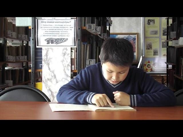 Изображение предпросмотра прочтения – Баир-СайханЦыренжапов читает произведение «Му-Му» И.С.Тургенева