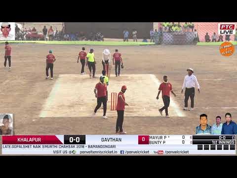 G. GAVTHAN VS KHALAPUR - LATE.GOPALSHETH NAIK SMURTI CHASHAK 2018 BAMANDONGRI- #DAY_5