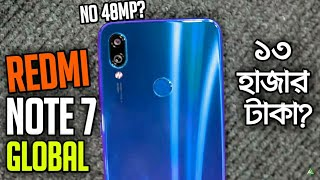 Redmi Note 7 Global - Different? 🔥🔥 | Specifications & Price | PARVES