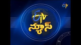 9 PM ETV Telugu News 6th August 2017