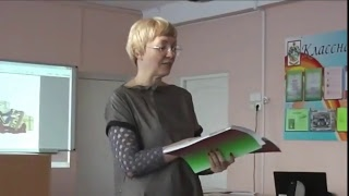 Обучение русскому языку как неродному