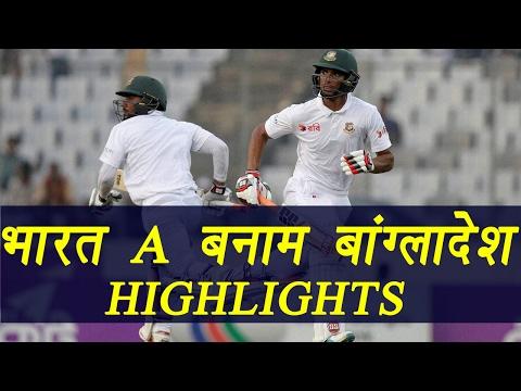 India A Vs Bangladesh Warm-up Match Day 1 Highlights | वनइंडिया हिंदी