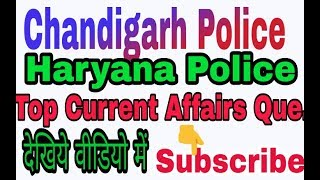 Chandigarh Police Haryana Police Top Current Affairs Que 2018 By #hsscgyan