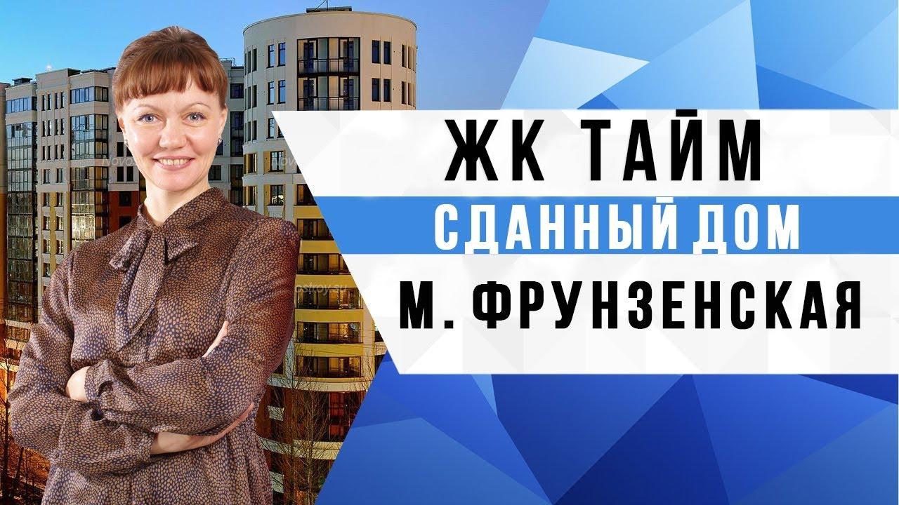 Дом с участком Волосовский район. Деревня 5-я гора. - YouTube