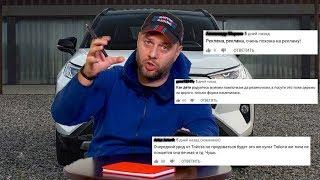 Toyota Rav-4 2019. Разбор Полетов. Отделяем Козлищ От Агнцев