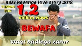 Bewafa || Nadeem || Gayatri || Best love story 2018 by SAYYED PRODUCTIONS
