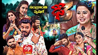 Dhee 13 | Kings vs Queens | Sankranthi Special | 13th January 2021 | Full Episode | ETV Telugu